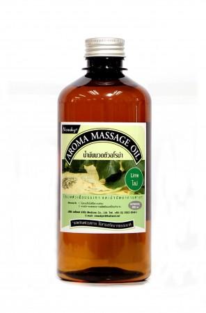 Newsky Aroma Massage Oil Lime 450 ml