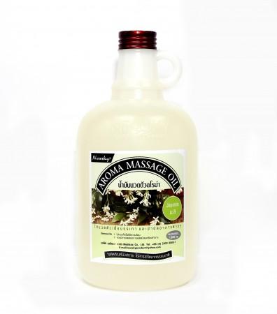 Newsky Aroma Massage Oil Jasmine 1,800 ml