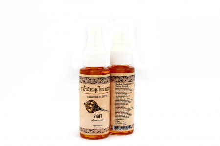 Herbal Medicated Oil Katha brand 50 ml.
