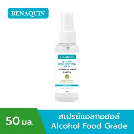 สเปรย์แอลกอฮอล์ Food Grade 77% บีนาควิน 50 มล.