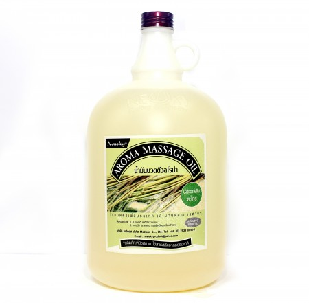 Newsky Aroma Massage Oil Citronella/Lemongrass 4,000 ml