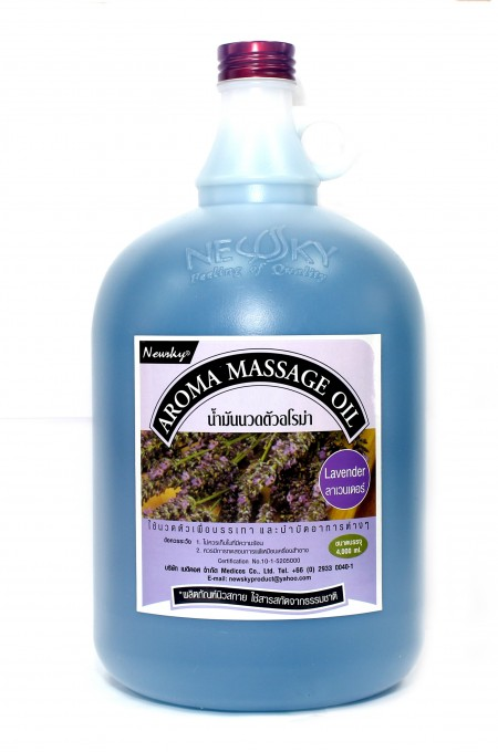 Newsky Aroma Massage Oil Lavender 4,000 ml