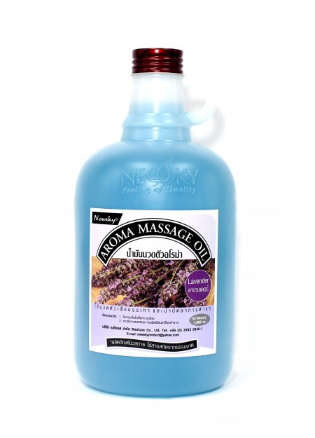 Newsky Aroma Massage Oil Lavender 1,800 ml