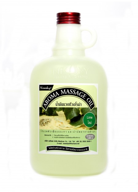 Newsky Aroma Massage Oil Lime 1,800 ml
