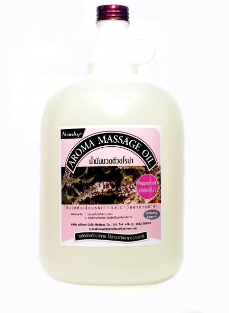 Newsky Aroma Massage Oil Peppermint 4,000 ml
