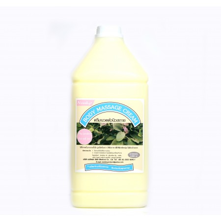 Newsky Body Massage Cream Lanoline 4000 ml