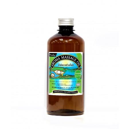 Newsky Aroma Massage Oil Energizing