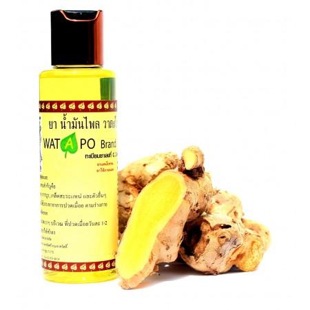 น้ำมันไพล วาตะโพ Watapo Plai Oil Thai Massage  120ml 120มล