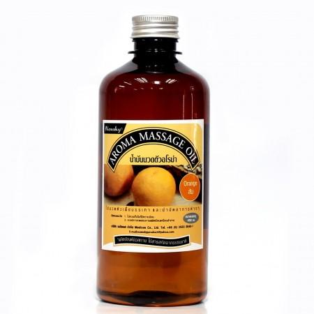นิวสกาย อโรม่า ออย กลิ่นส้ม น้ำมันอโรม่า ส้ม Newsky aroma massage oil orange 350ml 350มล.