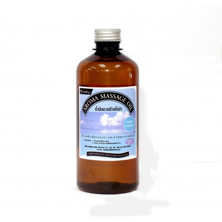 Newsky Aroma Massage Oil Relaxing 450 ml