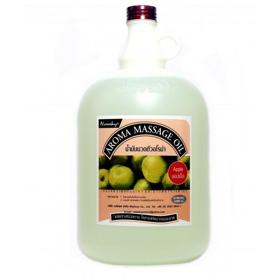 Newsky Aroma Massage Oil Apple 4000ml