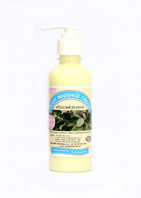 Newsky Body Massage Cream Lanoline 250 ml