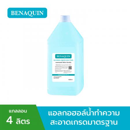 แอลกอฮอล์แบบน้ำ 70% เกรดมาตรฐาน บีนาควิน ขนาด 4 ลิตร