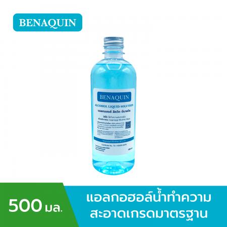 แอลกอฮอล์แบบน้ำ 70% เกรดมาตรฐาน บีนาควิน ขนาด 500 มล.
