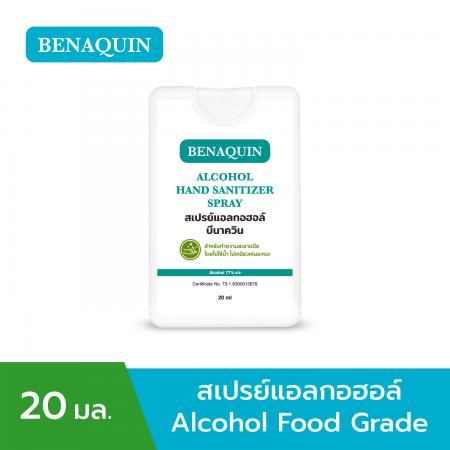สเปรย์แอลกอฮอล์ Food Grade 77% บีนาควิน 20 มล.
