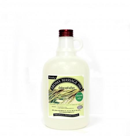 Newsky Aroma Massage Oil Citronella/Lemongrass 1,800 ml