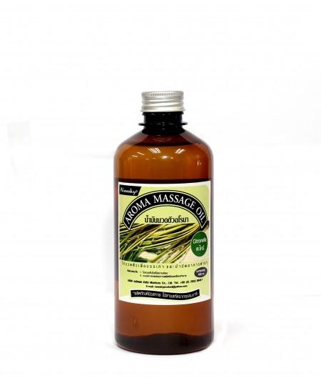 Newsky Aroma Massage Oil Citronella/Lemongrass 450 ml