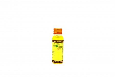 น้ำมันไพล วาตะโพ Watapo Plai Oil Thai Massage  20ml 20มล