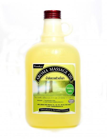 Newsky Aroma Massage Oil Refreshing 1,800 ml