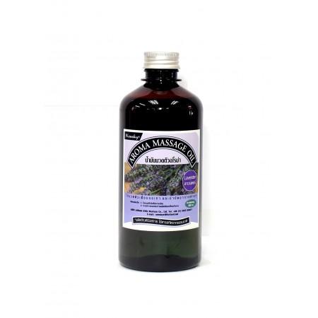 Newsky Aroma Massage Oil Lavender 450 ml