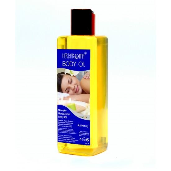 นิวสกาย เฮอร์บาโรม่าออย น้ำมัน รีแล็กส์ซิ่ง Newsky Herbaroma Oil Relaxing 250ml 250มล.