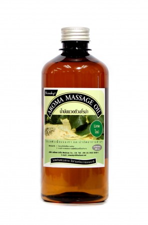Newsky Aroma Massage Oil Lime 450 ml