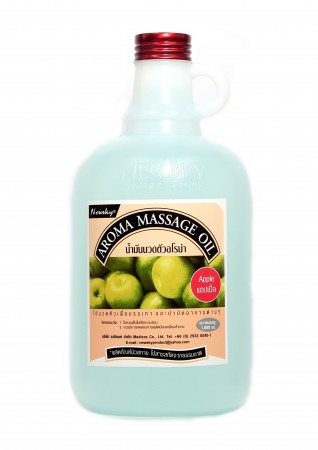 Newsky Aroma Massage Oil Apple 1800ml