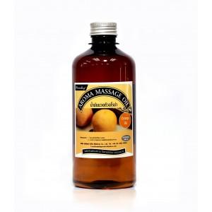 นิวสกาย อโรม่า ออย กลิ่นส้ม น้ำมันอโรม่า ส้ม Newsky aroma massage oil orange 450ml 450มล.