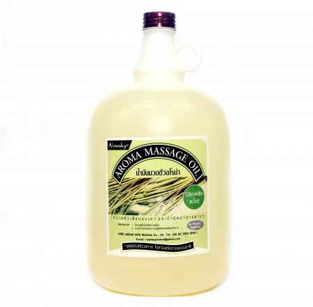 Newsky Aroma Massage Oil Citronella/Lemongrass 4,000 ml