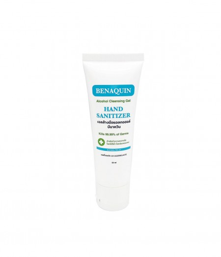 BENAQUIN Alcohol Hand Sanitizer Gel 50ml