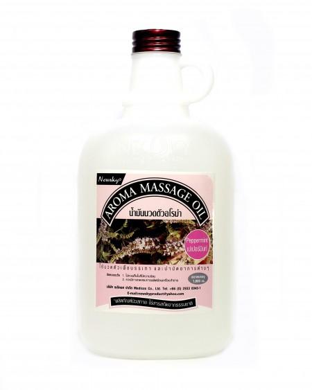 Newsky Aroma Massage Oil Peppermint 1,800 ml