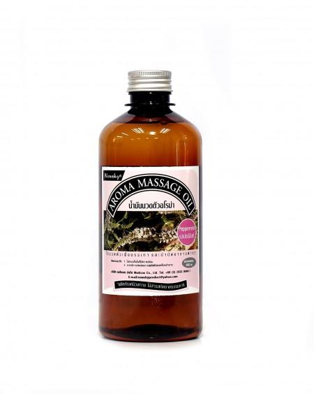 Newsky Aroma Massage Oil Peppermint 450 ml