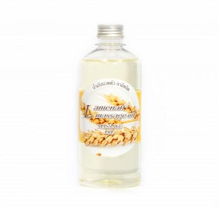 Lamenatt Massage Oil (Rice Milk) 450ml
