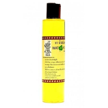 Watapo Plai Oil 200 ml