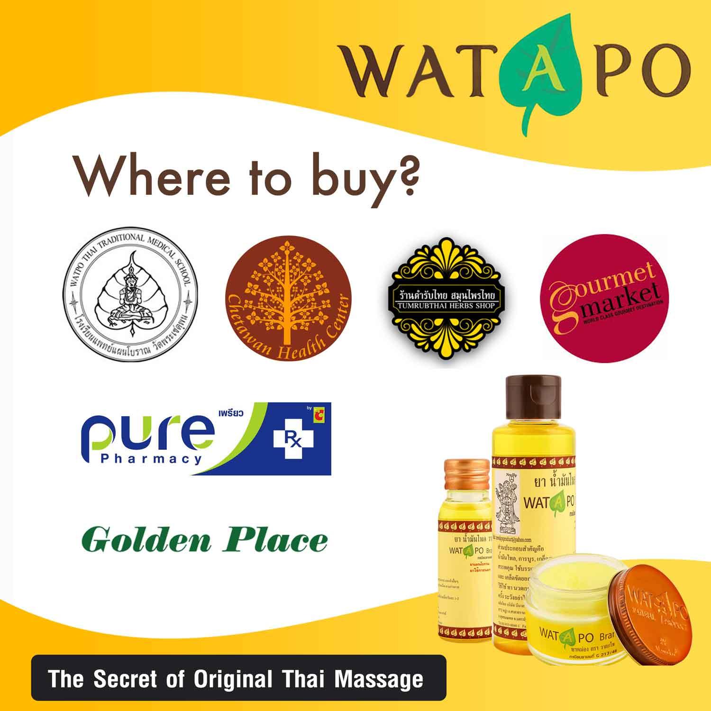 Watapo Plai Balm Watapo Plai Oil Herbal Balm Herbal Oil watpo massage