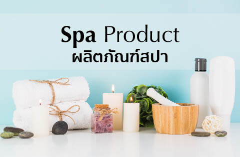 spa product